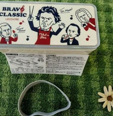 ベートーヴェンのべんとー箱